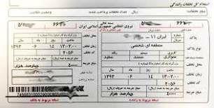 گلایه مناف هاشمی از واریز نشدن سهم شهرداری تهران از جرایم رانندگی