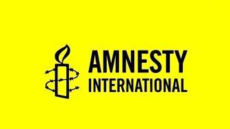 هشدار عفو بینالملل نسبت به آینده حقوق بشر در السالوادور