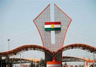 اقلیم کردستان سر عقل آمد!