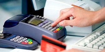 رواج قاچاق سخت افزارهای بانکی بیکیفت به کشور