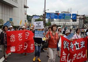 برپایی تظاهرات ضد آمریکایی در ژاپن