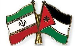 صدور حکم مظنون به حمله به سفارت ایران در اردن