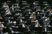 اعلام لیست نمایندگانی که بیشترین مشارکت را در رای گیریهای مجلس داشتند