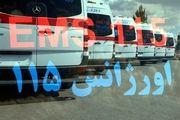 تمهیدات اورژانس برای مراسم پیاده روی اربعین حسینی