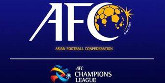 تصمیمات جدید کمیته اجرایی کنفدراسیون فوتبال آسیا