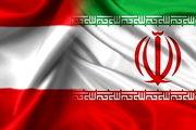 واکنش ایران به خودسوزی چند پناهجو در زندان وین