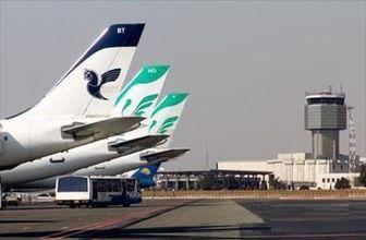 چک سیستمهای فرودگاهی برای نوروز