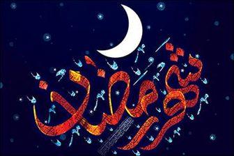دعای روز نوزدهم رمضان + شرح دعا