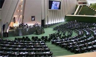 نشست امروز مجلس به صورت غیرعلنی آغاز شد