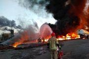 انفجار مخزن ضایعات نفتی پالایشگاه تهران بر اثر استمرار آتش
