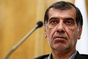 منحل شدن مرکز تحقیقات استراتژیک مجمع تشخیص