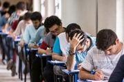 برنامه امتحانات نهایی خرداد ماه سال تحصیلی ۹۸-۱۳۹۷ مشخص شد