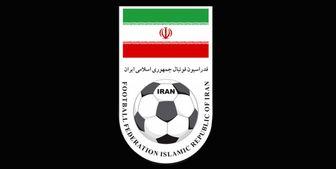 کثرت کاندیداها برای شرکت درهیئت رئیسه فدراسیون فوتبال