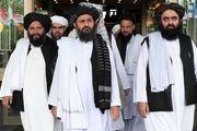 رهبر طالبان: به حل بحران افغانستان از راه مذاکره پایبندیم