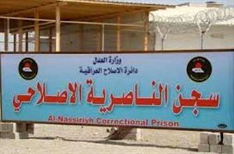نفوذ تروریست ها برای حمله به زندان ناصریه