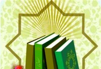 فراگیری علم و دانش در دیدگاه امیرالمومنین(ع)