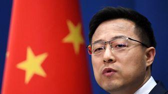 هشدار چین به آمریکا