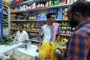 افزایش نرخ بیکاری در عربستان