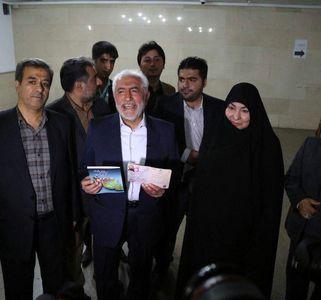 غرضی و همسرش در وزارت کشور +عکس