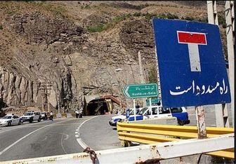 تشریح محدودیت های ترافیکی تعطیلات مبعث
