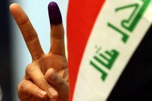 طرح آمریکا برای دخالت در انتخابات عراق
