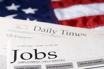 ثبت بالاترین نرخ بیکاری در آمریکا بعد از جنگ جهانی دوم