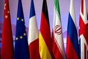 پیشنهاد جدید اروپا برای برجام