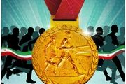 مقاومت رمز پیروزی تیمهای ایرانی در مقابل AFC/ضرورت مراقبت از ارزشها در ورزش