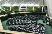 احتمال تشکیل کمیسیون ویژه فضای مجازی در مجلس