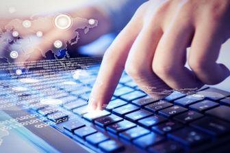 نرخهای جدید اینترنت غیرحجمی اعلام شد + جدول