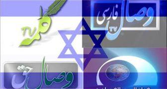 چنگ و دندان مدیر شبکه وهابی برای تجزیه ایران/ فیلم
