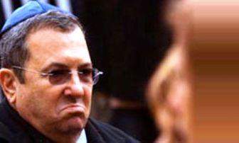 وزیر اسرائیلی: دو هفته ایران بودم!