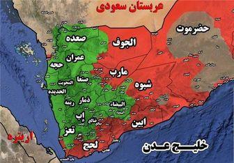 یمنی ها 20 خودرو نظامی ائتلاف عربستان را منهدم کردند+فیلم