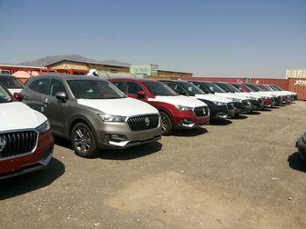 آخرین قیمت انواع خودروهای داخلی و خارجی