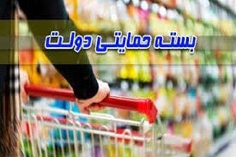 """تازه ترین خبرها برای جاماندگان """"بسته حمایتی"""""""