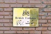 لندن از مذاکرات صلح یمن در استکهلم حمایت میکند