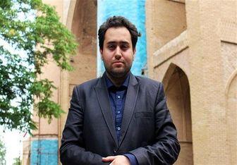 ماجرای داماد روحانی از انتصاب تا استعفا/ متن استعفا نامه