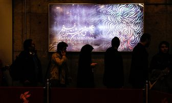 اعلام نتایج آرای مردمی در 3 روز نخست جشنواره فجر ۳۸