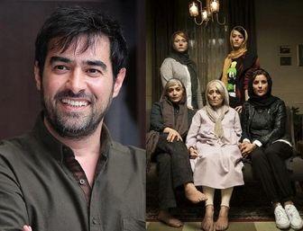 غایبان مهم نگاه نو جشنواره فجر/ از فیلمهایی با بازی شهاب حسینی تا «سرکوب»