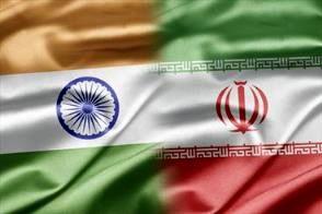 هند تحریمهای تجاری علیه ایران را لغو کرد