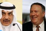 گفتوگوی وزیران خارجه آمریکا و کویت درباره ایران