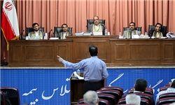 آخرین اخبار پرونده اختلاس از بیمه ایران