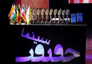 نمایش 57 فیلم در روز دوم جشنواره سینما حقیقت
