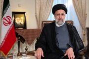 رئیسی در جلسه شورای عالی انقلاب فرهنگی چه گفت؟
