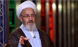 واکنش آیتالله سبحانی به رقص دختران در برج میلاد تهران
