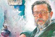 زادروز سعدی سینمای ایران