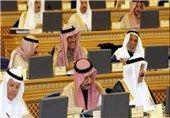 عربستان سعودی درپی تملک بمب هستهای