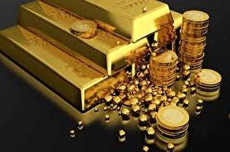 قیمت سکه و طلا در 20 فروردین99