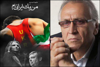 """اعتراض های """"احمد نجفی"""" جواب داد/پیگیری عملکرد شورای صنفی نمایش"""