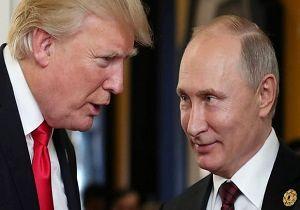 جایی که پوتین و ترامپ با هم دیدار می کنند